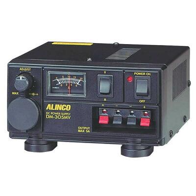 アルインコ 安定化電源 5A DM-305MV