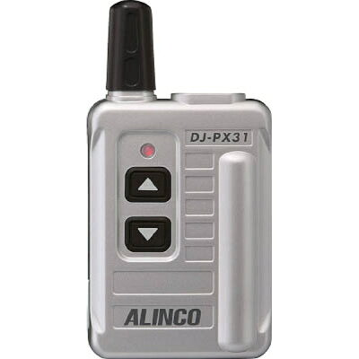 ALINCO 防水特定小電力トランシーバー DJ-PX31S