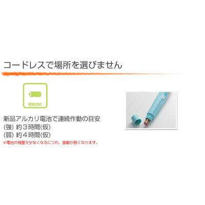 アルインコ ハンディーマッサージャーアルキュア ブルー MCB002A(1台)