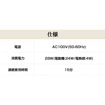 ALINCO シートマッサージャー2217 MCR2217T