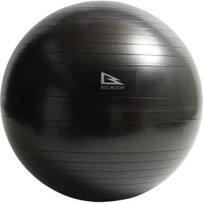 アルインコ エクササイズボール 75cm WBN075(1個)