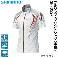 シマノ(SHIMANO) フルジップ・プリントシャツ(半袖) SH-052P 2XL ホワイト/グレー