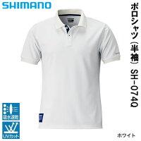シマノ(SHIMANO) ポロシャツ(半袖) SH-074Q XS ホワイト