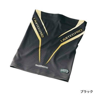 シマノ SUN PROTECTION・COOLネッククール LIMITED PRO AC-074R ブラック