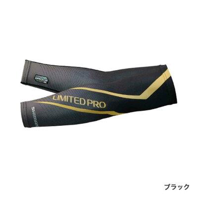 シマノ SUN PROTECTION・COOLアームカバー LIMITED PRO AC-077R ブラック