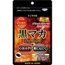 黒マカ Premium 30粒
