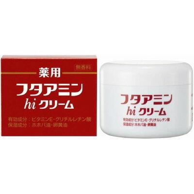 薬用フタアミンhiクリーム(130g)