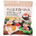 神奈川県漁業協同組合 そのまま食べれる海苔カップ 24枚