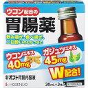 新オフト胃腸内服液(30mL*3本入)