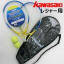 KAWASAKI カワサキ 硬式テニス ジュニア 23インチ テニスボール 11091
