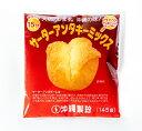 沖縄製粉 サーターアンダギーミックス 145g