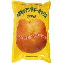 沖縄製粉 かぼちゃアンダギーミックス 500g