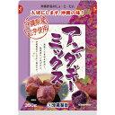 じょーとーむん アンダギーミックス 紅芋(350g)