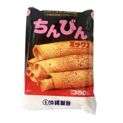 ちんびん ミックス(350g)
