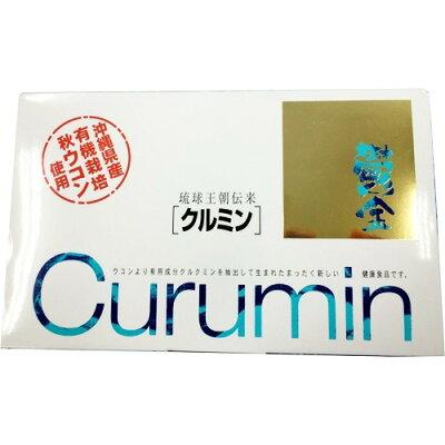 クルクミン(1.5g*30本入)