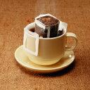 ドリップバッグレギュラーコーヒー 1杯 9g(100袋入)