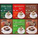 セイコー珈琲 ドリップコーヒーギフト ND-30 600g