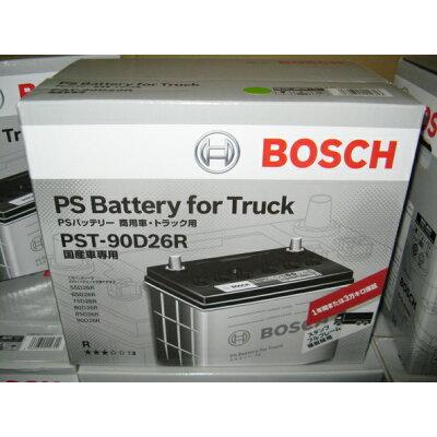 トラック商用車用 BOSCHバッテリー PST-90D26R