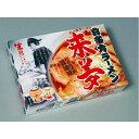 久保田麺業 喜多方ラーメン 来夢 小 260g