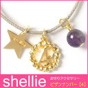 shellie/シェリー お守りアクセサリー ビザンナンバーブレス【4】品番:1601-4