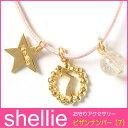 shellie/シェリー お守りアクセサリー ビザンナンバーブレス【7】品番:1601-7