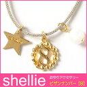 shellie/シェリー お守りアクセサリー ビザンナンバーブレス【8】品番:1601-8
