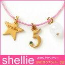 (シェリー) shellie bythantine number(ビザンナンバー) 5×クラック水晶 シルバー×22金メッキ アンクレット 1605-5 - shellie(シェリー)