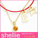 shellie/シェリー お守りアクセサリー イニシャルブレス【E】品番:1606-3