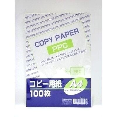 協和 コピー用紙 A4 100枚