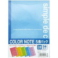 協和紙工 カラーノート5冊パックB罫(6mm罫)