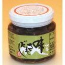 岩木屋 青森の味岩木屋 きのこ特製醤油味付瓶詰 味さもだし 200gAS200