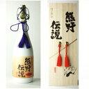 プラム食品 幻の梅酒 熊野伝説 720ml
