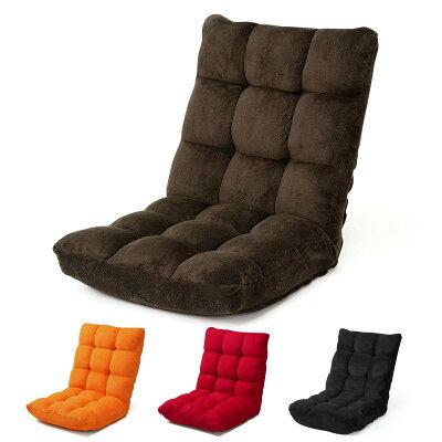 ふあふあフロアチェア 42段階調整 幅45cm 低反発ウレタン座椅子