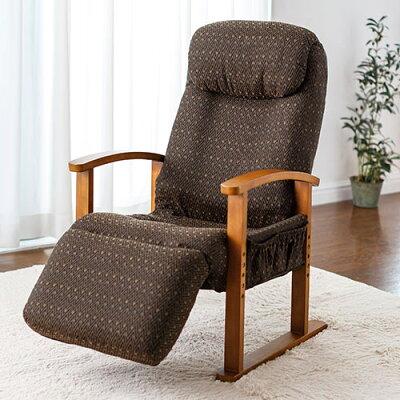 リクライニング高座椅子 安楽椅子 ハイバック仕様 オットマン内蔵