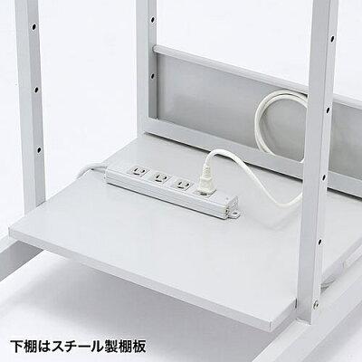 サンワサプライ パソコンラック W500×D700×H1400mm RAC-EC11N