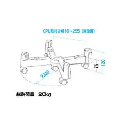 CPUスタンド[CP-031]