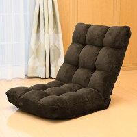 ふあふあフロアチェア 低反発ウレタン座椅子 14段階調整 ブラウン 100-SNC041BR