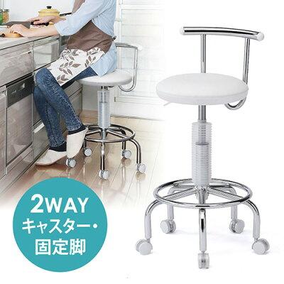 2WAYカウンターチェアキャスターアジャスター両バーカウンター腰痛対策回転椅子ホワイト