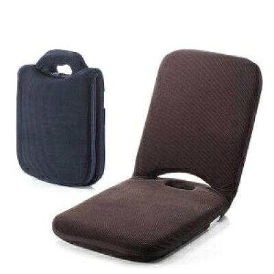 座椅子 折りたたみ座椅子 マイクロファイバー ブラウン・ネイビー 14段階リクライニング 持ち運び   持ち手付き こたつ座椅子(150-SNCF003)