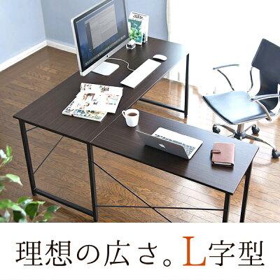 サンワダイレクト パソコンデスク l字型 木製 幅 +  コーナーデスク ダークブラウン 100-deskh011br