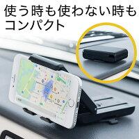 スマートフォン車載ホルダー iPhone 7/7 PlusiPhoneAndroidスマートフォン