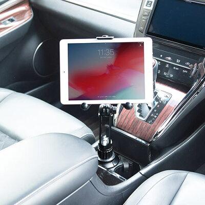 スマホ車載ホルダー ドリンクホルダー iphone ipad200-CAR058 サンワダイレクト