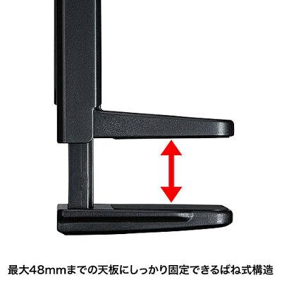 サンワサプライ 回転式2WAYヘッドホンスタンド PDA-STN25BK