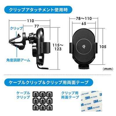 サンワサプライ スマートフォン用車載ホルダー 200-CAR072