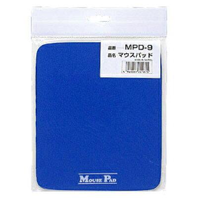 サンワサプライ マウスパッド MPD-9