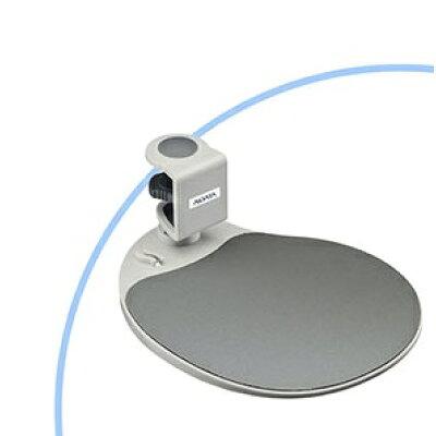サンワダイレクト マウステーブル ホワイト 200-MPD003W