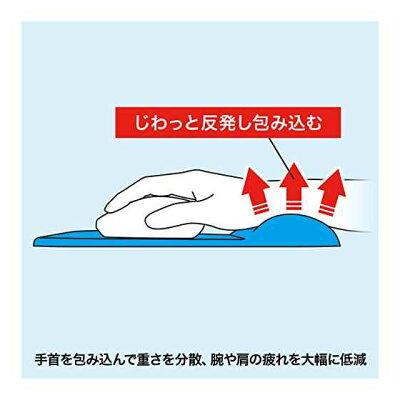 低反発リストレスト付きマウスパッド ブルー MPD-MU1NBL(1枚入)