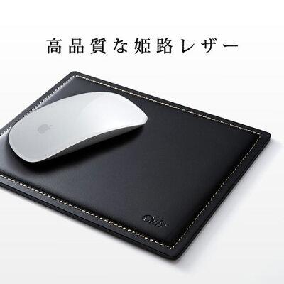 姫路レザーマウスパッド 本革 (200-MPD017)