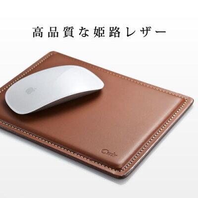 サンワダイレクト マウスパッド 本革 おしゃれ   ブラウン 200-MPD017BR