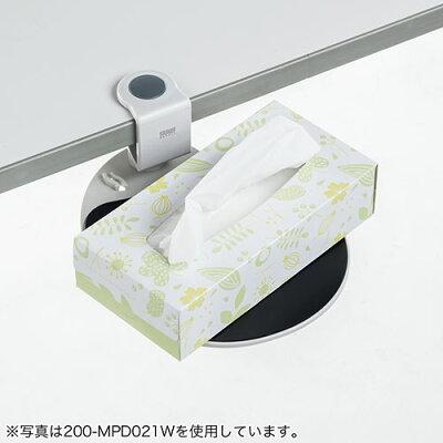 マウステーブル 360度回転 クランプ式 硬質プラスチックマウスパッド マウスパット 200-MPD021
